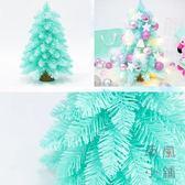 迷你聖誕樹桌面擺件櫻花漸變45CM裝飾【南風小舖】
