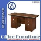 【 C . L 居家生活館 】Y136-3 五尺弧形胡桃色辦公桌