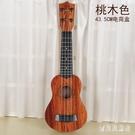 兒童仿真尤克里里音樂玩具 初學者男孩女孩可彈奏吉他樂器烏克麗麗 CJ4952『寶貝兒童裝』