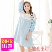 連身睡衣 藍 日系甜美雙色拼接居家舒適休閒蕾絲一件式睡衣 仙仙小舖
