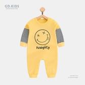 新生兒男寶寶連身裝秋裝嬰兒衣服潮外出哈衣純棉嬰幼兒服