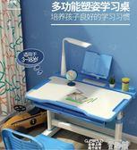 學習書桌 兒童學習桌書桌簡約桌子寫字作業課桌椅組合套裝小學生家用可升降 童趣屋 JD