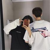 夏季情侶裝短袖T恤正韓男生寬鬆半袖潮流男裝限時八九折