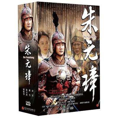 朱元璋 DVD (胡軍/劇雪/鄭曉寧/鄂布斯)
