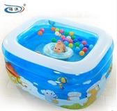 設計師美術精品館諾澳 嬰兒游泳池 家庭加厚款方形充氣游泳池 兒童戲水池海洋球池