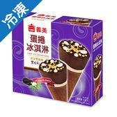義美黑炫風香草蛋捲冰淇淋80g*5入【愛買冷凍】