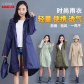 成人雨衣女徒步連體雨披長款防水透氣風衣【南風小舖】