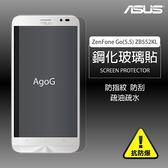 保護貼 玻璃貼 抗防爆 鋼化玻璃膜 ZenFone Go(5.5) 螢幕保護貼 ZB552KL
