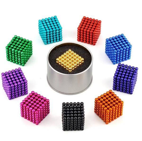 [24H 現貨快出] 巴克球(彩色) 5mm 216顆 磁珠 磁球 益智/玩具 魔力/磁球/魔方 魔術/道具(10色可選)