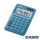 《享亮商城》MS-20UC-BU 藍色 馬卡龍12位計算機 CASIO