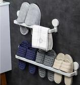 鞋架 浴室衛生間墻上掛拖鞋架墻壁掛式收納免打孔瀝水放鞋置物架鞋架子