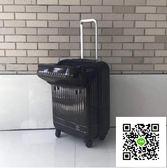 商務電腦18寸出口日本開口箱超靜音登機箱男女行李箱海關鎖旅行箱  igo  玫瑰女孩
