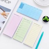 簡約生活黏貼備忘錄便簽計劃本 計劃本 備忘錄本