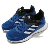 adidas 慢跑鞋 Duramo SL C 藍 白 童鞋 中童鞋 基本款 魔鬼氈 運動鞋【ACS】 FX7311