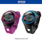 晶豪泰 分期0利率 EPSON SS-301P/310B 腕式GPS手錶 休閒型 鐵人手錶 運動錶 訓練紀錄錶 熱量