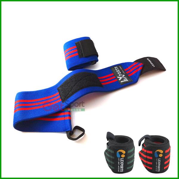 重訓護腕帶(高磅彈力型)(手腕束護帶/繃帶/護腕加壓帶/健身輔助帶/腕部支撐帶/護具/台灣製)