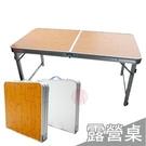 派樂 變型金剛萬用手提箱型桌(家用版1入) 好收納行動桌 戶外休閒桌 另售折疊椅