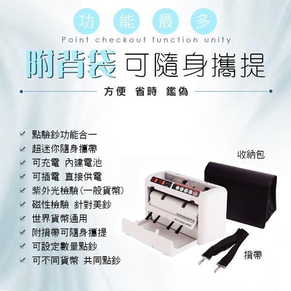 HANLIN-1000 迷你快速點鈔機 (驗鈔/紫光/磁感)