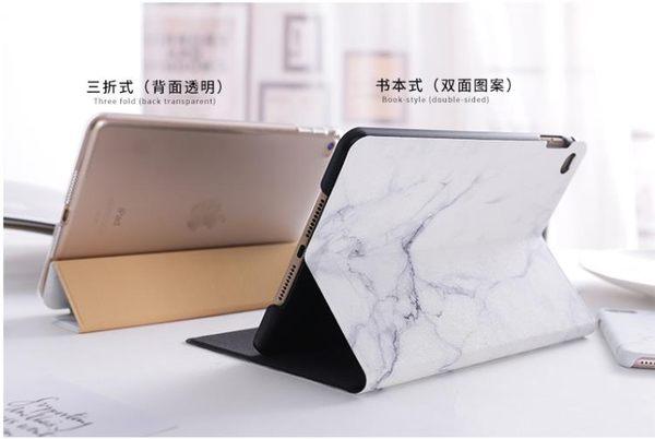ipad air2保護套18新款pro10.5【步行者戶外生活館】