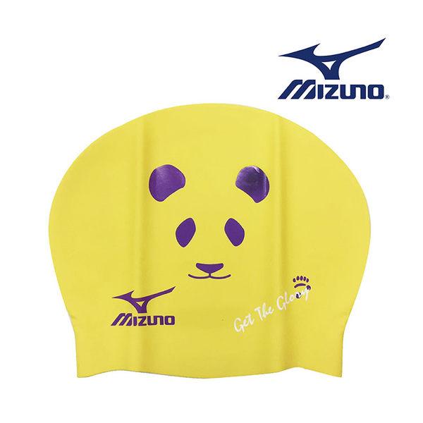 ≡ MIZUNO ≡ MIZUNO 矽膠泳帽 85BB-82045 《 可愛熊貓 》