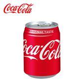 【可口可樂】易開罐 250ml (24入/箱)