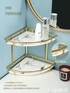 浴室廁所廚房牆角衛生間化妝品桌面洗手洗漱台轉角三角收納置物架 自由角落