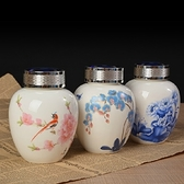 茶葉罐-古典精緻密封保存陶瓷泡茶品茗普洱茶罐3款69ab15【時尚巴黎】
