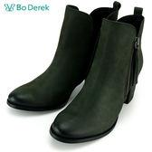 ★新品上市★【Bo Derek】手工拋光中跟短靴-綠