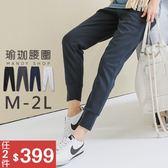 *蔓蒂小舖孕婦裝【M2947】*台灣製.百搭舒適厚棉縮口休閒褲.瑜珈腰.四尺寸