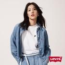 Levis 女款 牛仔襯衫 / 寬鬆方正中短版 / 復古打摺寬袖 / 創新棉化寒麻纖維