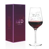 德國 RITZENHOFF RED 紅酒杯(共4款)氣泡