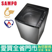 SAMPO聲寶17.5KG變頻洗衣機ES-JD18PS(S1)含配送到府+標準安裝【愛買】