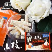 日本 MORINAGA森永 小枝巧克力棒 116g 巧克力棒 巧克力 甜點風味 期間限定 餅乾棒 咖啡
