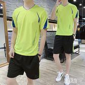 夏季運動套裝男跑步速幹健身休閒裝潮流寬鬆運動服短袖短褲兩件套 LJ4519【原創風館】