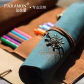 筆袋 筆袋韓國女生小清新鉛筆袋小學生文具袋男生高中大容量可愛筆袋 芭蕾朵朵