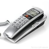 壁掛式 電話機座機 家用有線固定電話 時尚創意小巧型分機 新品全館85折 YTL