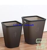 磨砂垃圾桶 家用帶壓圈廚房垃圾筒客廳衛生間紙簍臥室垃圾分類【樹可雜貨鋪】