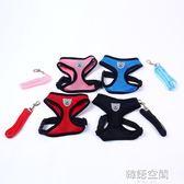 保護型胸背帶小狗狗背帶牽引繩雪納瑞貴賓泰迪狗繩子寵物用品   韓語空間