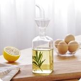 高硼硅玻璃油壺 家用防漏裝油瓶