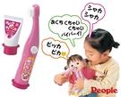 POPO-CHAN 會說話的牙刷學習組合