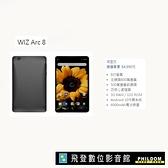 神腦公司貨WIZ Arc 8 3G/32G 平板電腦 LTE版 含稅開立發票