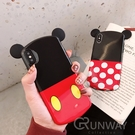 【R】立體耳朵 波點特色 光澤弧形 手機殼 蘋果 iPhone 8 plus Xs Max 卡通 可愛 全包邊軟殼
