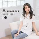 氣質襯衫--時尚俐落簡約線條休閒撞色釦子...