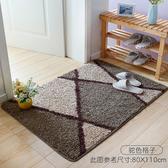 免運 進門地墊家用入戶門口地毯門墊臥室廚房衛生間吸水腳墊浴室防滑墊
