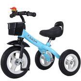 兒童三輪車寶寶腳踏車2-6歲大號單車幼小孩自行車玩具車 熊貓本