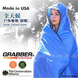 丹大戶外【GRABBER】Space Hooded All Weather Blanket戶外用毯 8613-HBL