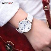陶瓷女錶白色腕錶女士高檔防水石英錶時尚水鑽錶《小師妹》yw144