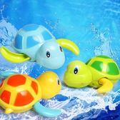 【三只裝】游泳小海龜 寶寶洗澡戲水玩具小烏龜嬰幼兒3-6月1-3歲·全館免運