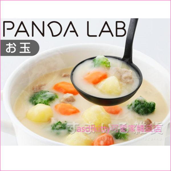 asdfkitty可愛家☆日本ARNEST熊貓防滑可計量大湯匙-不傷到不沾鍋.琺瑯鑄鐵鍋-日本正版商品