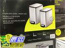 [COSCO代購] C1233848 SENSIBLE ECO LIVING 8L STAINLESS TRASHCAN 2PK 8L不銹鋼垃圾桶2入